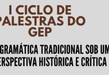 I Ciclo de Palestras do GEP